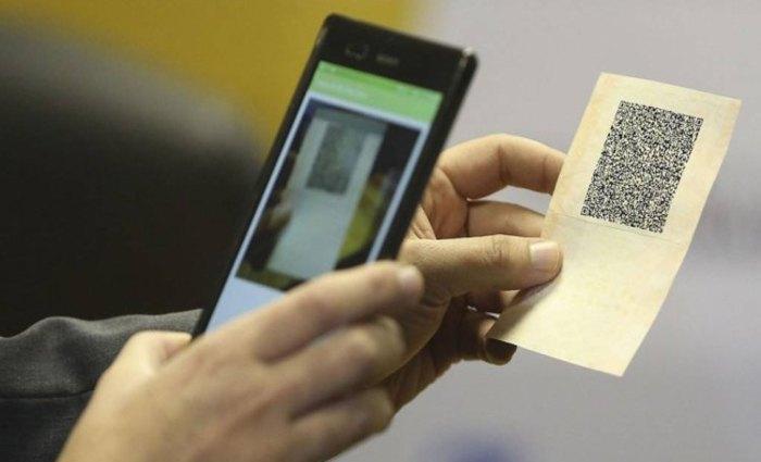 CNH digital passa a valer em fevereiro de 2018